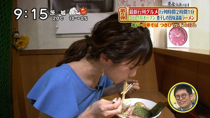 2018年05月20日笹崎里菜の画像28枚目