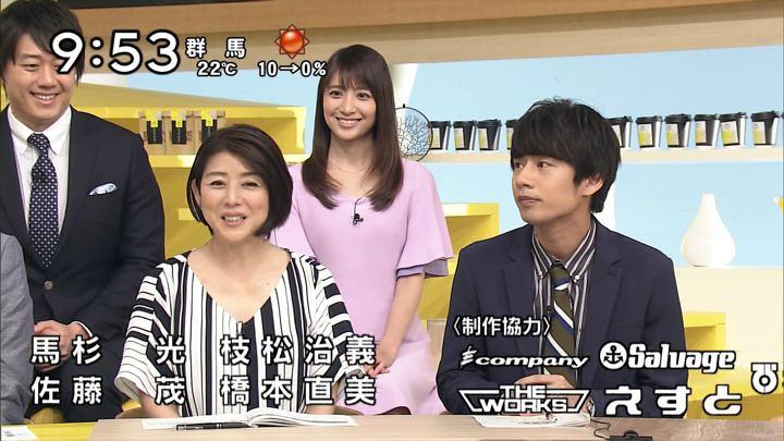 2018年05月20日笹崎里菜の画像33枚目