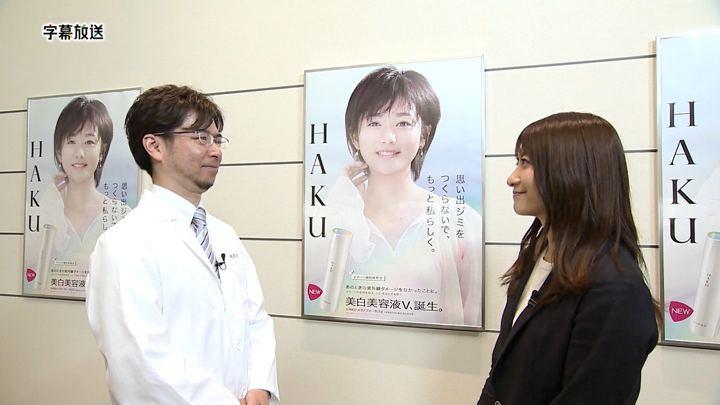 2018年05月20日笹崎里菜の画像36枚目
