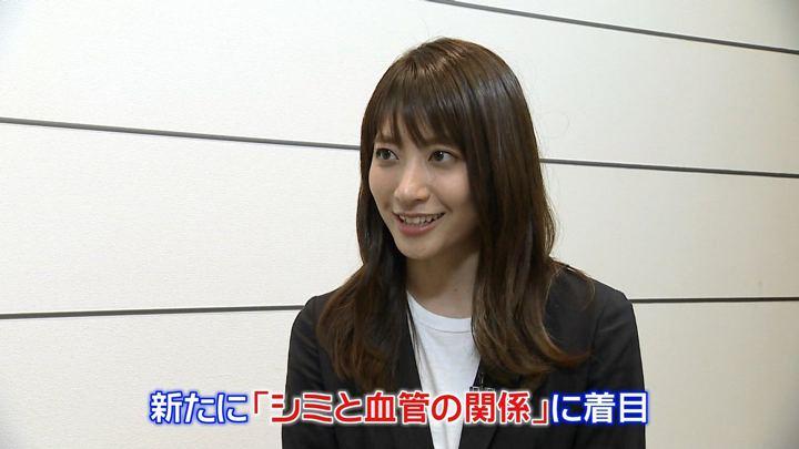 2018年05月20日笹崎里菜の画像38枚目