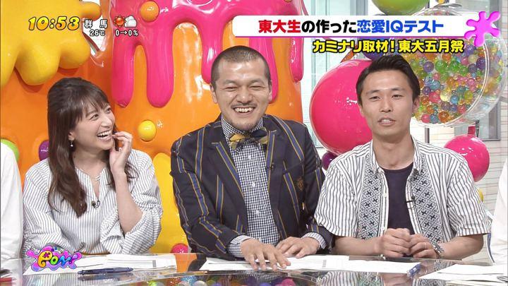 2018年05月21日笹崎里菜の画像06枚目