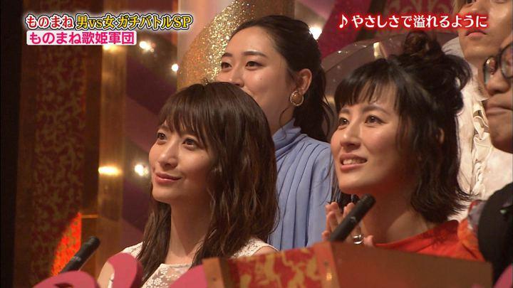2018年05月22日笹崎里菜の画像13枚目