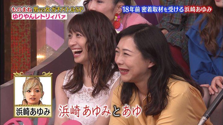 2018年05月22日笹崎里菜の画像15枚目