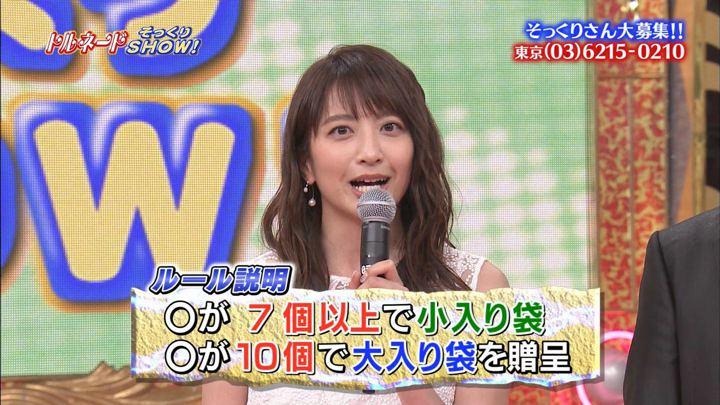 2018年05月22日笹崎里菜の画像20枚目