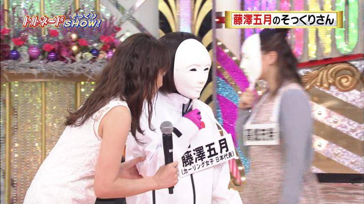 2018年05月22日笹崎里菜の画像21枚目