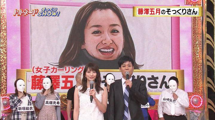 2018年05月22日笹崎里菜の画像23枚目