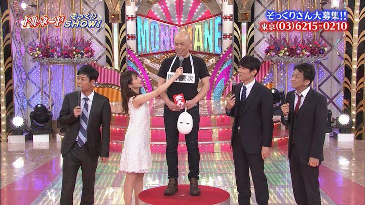 2018年05月22日笹崎里菜の画像27枚目