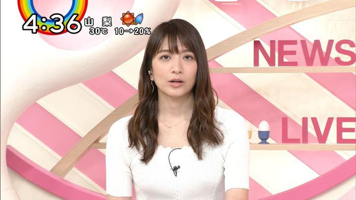2018年05月24日笹崎里菜の画像14枚目
