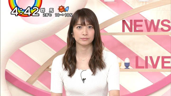 2018年05月24日笹崎里菜の画像19枚目