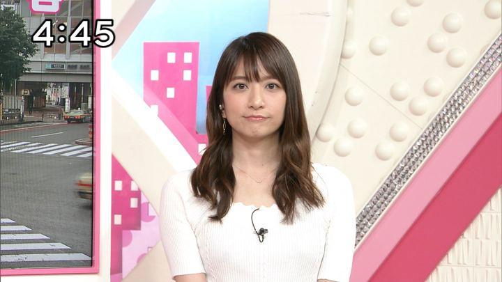 2018年05月24日笹崎里菜の画像20枚目