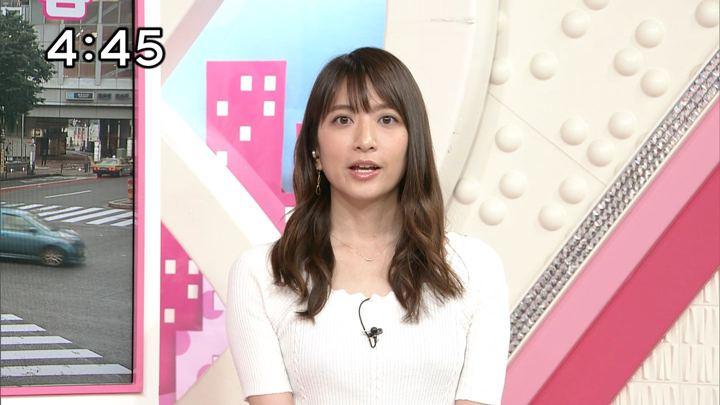 2018年05月24日笹崎里菜の画像21枚目