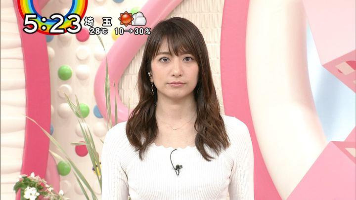 2018年05月24日笹崎里菜の画像31枚目