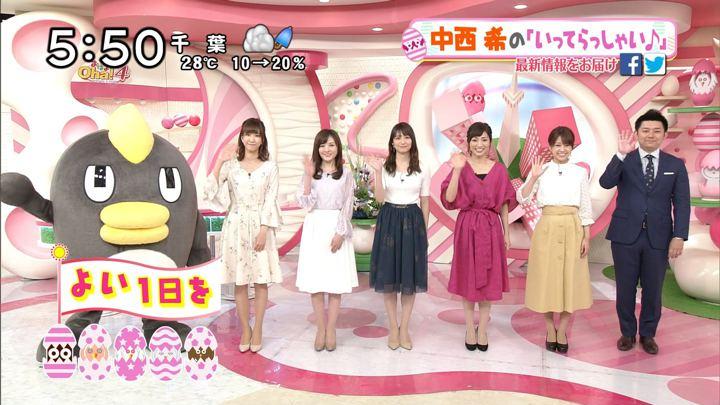 2018年05月24日笹崎里菜の画像35枚目
