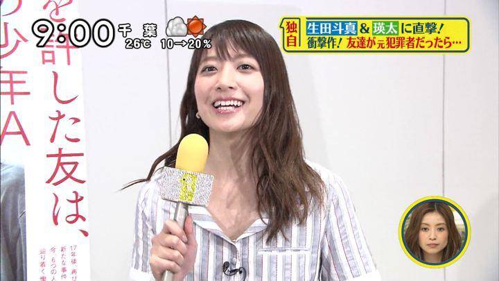 2018年05月27日笹崎里菜の画像02枚目