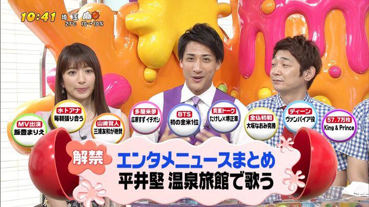 2018年05月29日笹崎里菜の画像02枚目