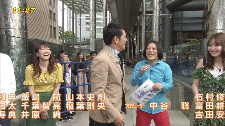2018年05月30日笹崎里菜の画像31枚目