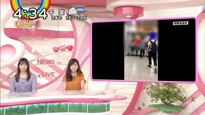 2018年05月31日笹崎里菜の画像11枚目