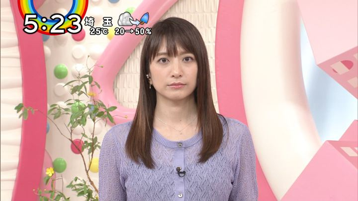 2018年05月31日笹崎里菜の画像23枚目