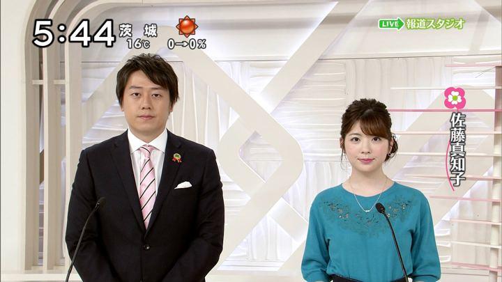2018年03月31日佐藤真知子の画像01枚目