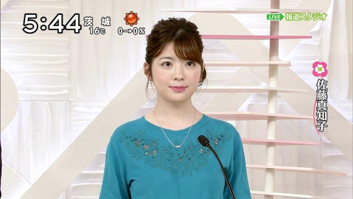 2018年03月31日佐藤真知子の画像02枚目