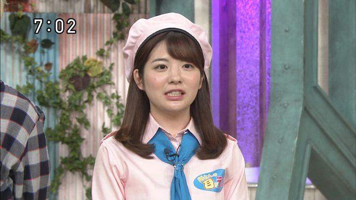 2018年04月15日佐藤真知子の画像01枚目