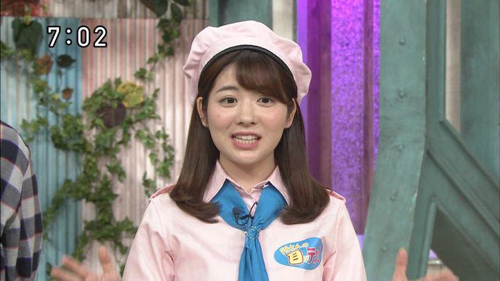 2018年04月15日佐藤真知子の画像02枚目