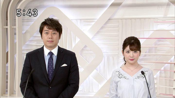2018年04月21日佐藤真知子の画像01枚目