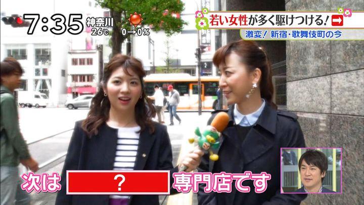 2018年04月21日佐藤真知子の画像07枚目