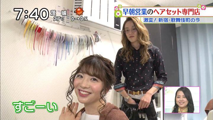 2018年04月21日佐藤真知子の画像23枚目