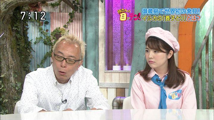 2018年04月22日佐藤真知子の画像08枚目