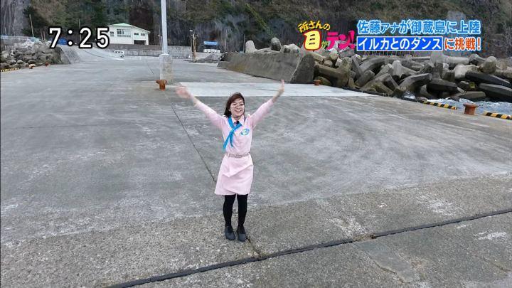 2018年04月22日佐藤真知子の画像19枚目