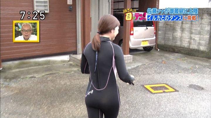 2018年04月22日佐藤真知子の画像21枚目