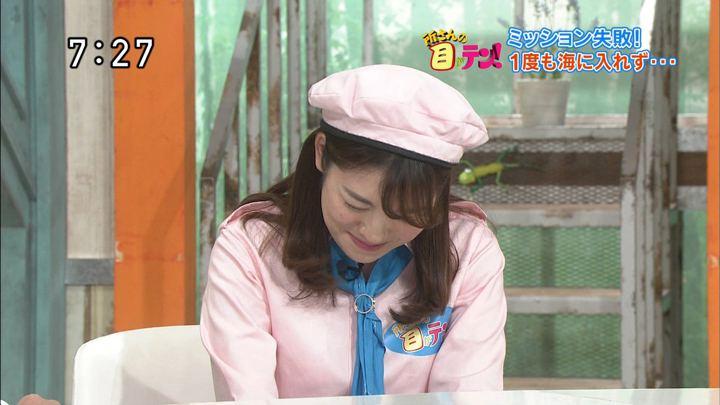 2018年04月22日佐藤真知子の画像27枚目