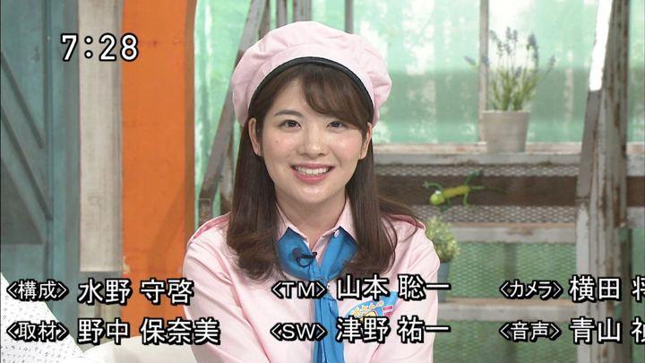 2018年04月22日佐藤真知子の画像29枚目