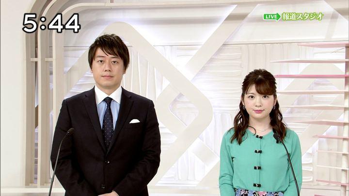 2018年04月28日佐藤真知子の画像01枚目