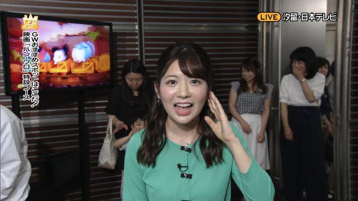 2018年04月28日佐藤真知子の画像24枚目