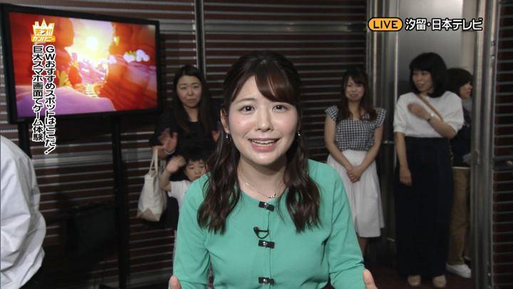 2018年04月28日佐藤真知子の画像25枚目