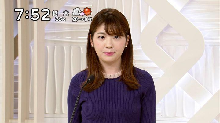 2018年05月05日佐藤真知子の画像09枚目