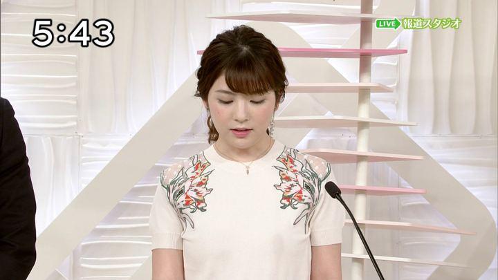 2018年05月12日佐藤真知子の画像02枚目