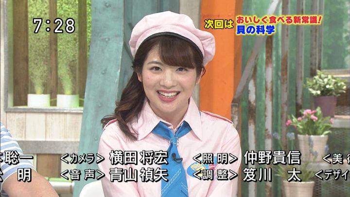 2018年05月13日佐藤真知子の画像07枚目