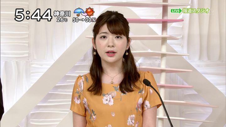 2018年05月19日佐藤真知子の画像02枚目