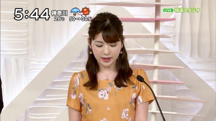2018年05月19日佐藤真知子の画像03枚目