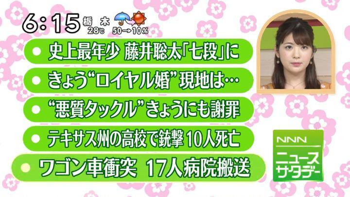 2018年05月19日佐藤真知子の画像06枚目