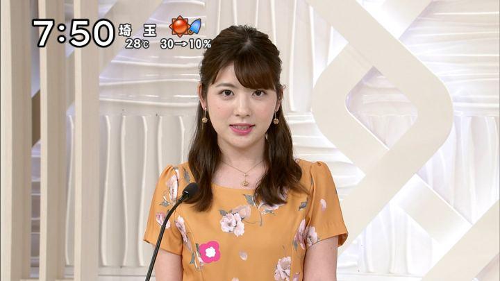 2018年05月19日佐藤真知子の画像08枚目