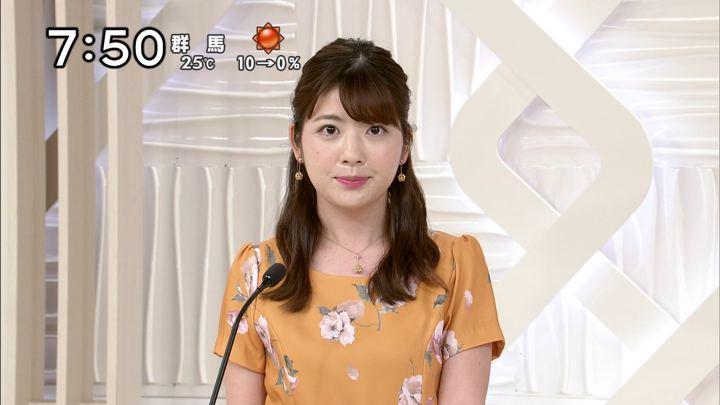 2018年05月19日佐藤真知子の画像09枚目