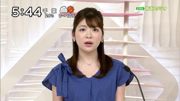 2018年05月26日佐藤真知子の画像01枚目