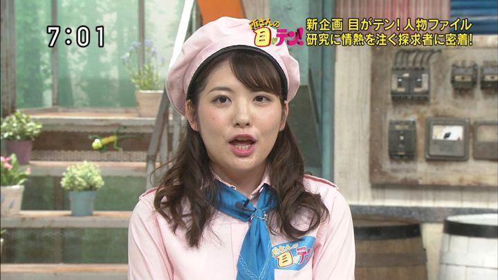 2018年06月03日佐藤真知子の画像01枚目