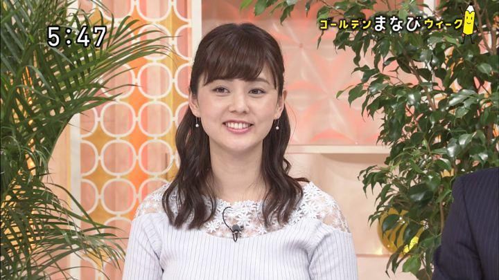 2018年05月20日佐藤梨那の画像04枚目