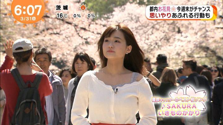 2018年03月31日篠原梨菜の画像02枚目