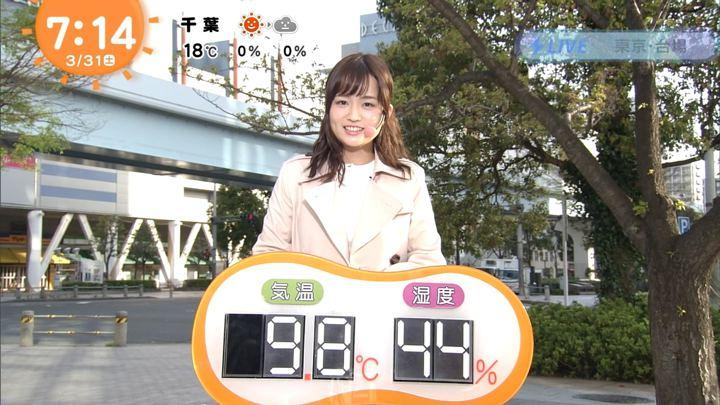 2018年03月31日篠原梨菜の画像21枚目